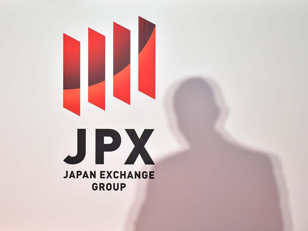 The Japan Exchange Group has selected two developers that it believes will help cement its position as the region's leading electronic trading hub