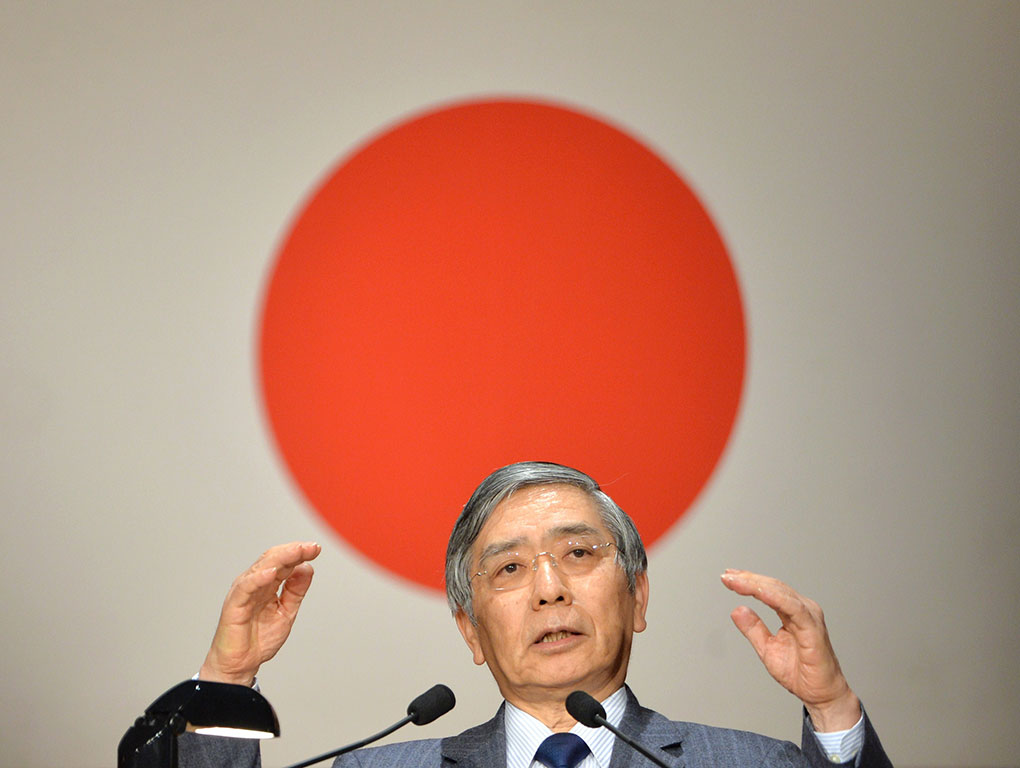The Bank of Japan implements negative interest rates in its first benchmark move in over five years